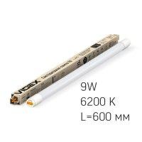 Фото Лампа LED VIDEX T8b 9W 0.6M 6200K 220V матовая