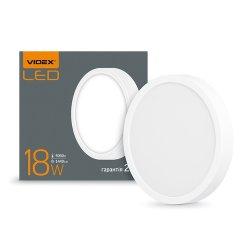 Світильник LED накладний круглий VIDEX 18W 5000K 220V