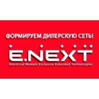 Фото к новости https://elektro-baza.com.ua/image/cache/data/baner/e.next_-200x200.jpg