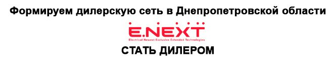 Фото e-next
