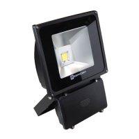 Светодиодный прожектор 70w Evro light