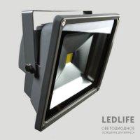 Светодиодный прожектор TETRIS COB 20 Вт LEDLIFE