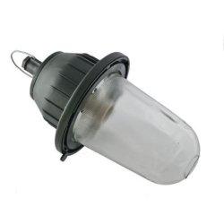 Светильник подвесной пластиковый НСП-41-200-011