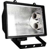 Прожектор под энергосберегающую лампу, 2 патрона Е27, черный