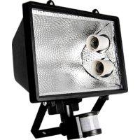 Прожектор с датчиком движения под энергосберигающую лампу 2