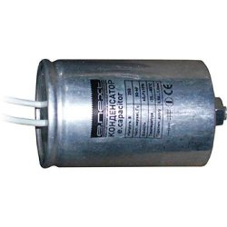 Кондeнсатор 60 мкФ для светильников capacitor.60