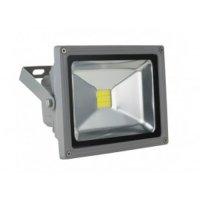 Прожектор светодиодный PRO