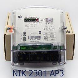 Трёхфазный счётчик НИК 2301 3ф (5-120А) 380В AP3.0000.0.11