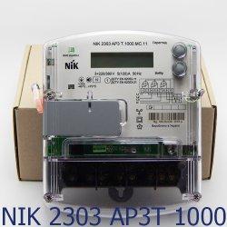 Трёхфазный многотарифный счётчик НИК 2303 AP3Т.1000.MC.11 3ф (5-120А) 380В