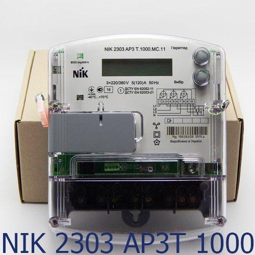 Фото Трёхфазный многотарифный счётчик НИК 2303 AP3Т.1000.MC.11 3ф (5-120А) 380В Электробаза