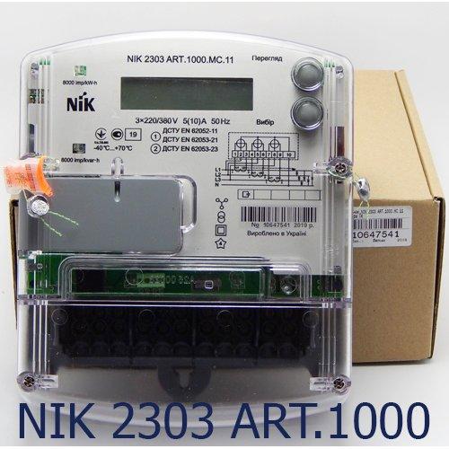 Фото Трёхфазный счётчик НИК 2303 3ф (5-10А) 380В ART.1000.MC.11 Электробаза