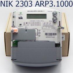 Трёхфазный счётчик НИК 2303 3ф (5-120А) 380В ARP3.1000.MC.11