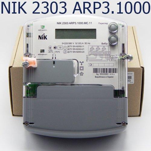 Фото Трёхфазный счётчик НИК 2303 3ф (5-120А) 380В ARP3.1000.MC.11 Электробаза