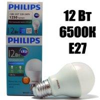Фото Светодиодная лампа PHILIPS ESS LEDBulb 12Вт - 120Вт E27 6500K 230В A60