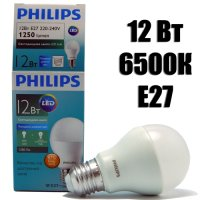 Фото Светодиодная лампа PHILIPS ESS LEDBulb 12Вт - 120Вт E27 6500K 230В A60 Электробаза