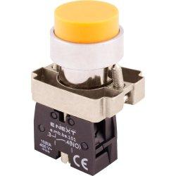 Кнопка без подсветки выпуклая желтая, без фиксации, 1NO e.mb.bl51