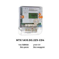 Лічильник MTX 1A10.DG.2Z5-CD4
