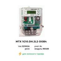 Фото Лічильник MTX 1G10.DH.2L2-DOB4