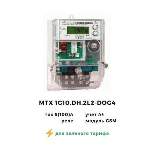 Фото Лічильник MTX 1G10.DH.2L2-DOG4 Электробаза