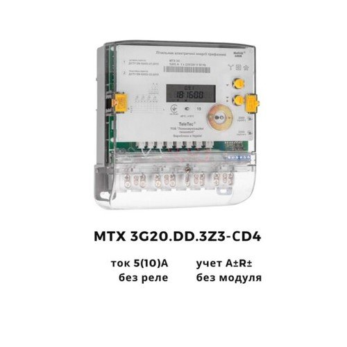 Фото Лічильник MTX 3G20.DD.3Z3-CD4 Электробаза