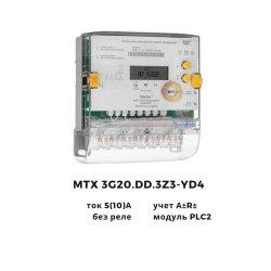 Лічильник MTX 3G20.DD.3Z3-YD4