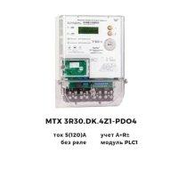 Фото Лічильник MTX 3R30.DK.4Z1-PDO4