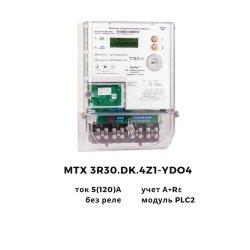 Лічильник MTX 3R30.DK.4Z1-YDO4