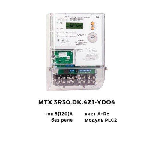 Фото Лічильник MTX 3R30.DK.4Z1-YDO4 Электробаза