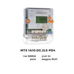 Лічильник MTX 1A10.DG.2L5-PD4