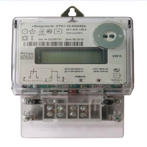 Фото Счётчик СТК1-10К52I4Zt (5-60А) Электробаза