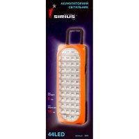 Аварийный светильник светодиодный Siriusstar 0003 44 LED 1400MAH