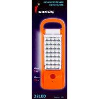 Аварийный светильник светодиодный Siriusstar 0006 Трансформе