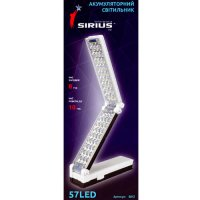 Аварийный светильник светодиодный Siriusstar 0012 Трансформе