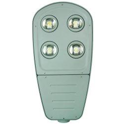 Светодиодный светильник уличный LTU-STR-(EYE-4)-COB-160-C-65-C