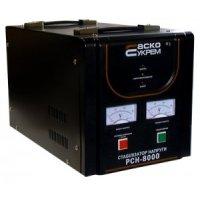 Стабилизатор напряжения РСН-8000 АСКО