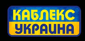 КАБЛЕКС